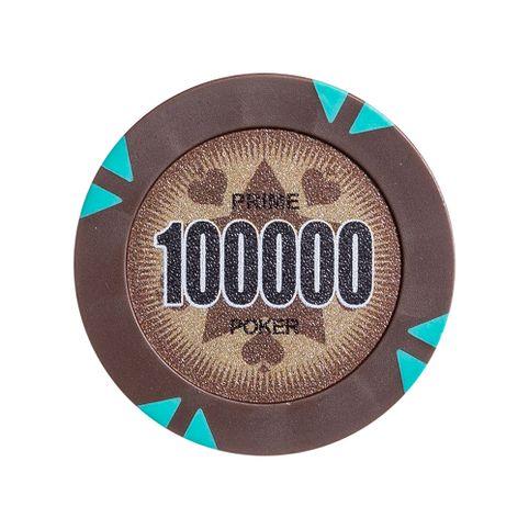 prime-11-100000